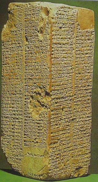 Moses' Rod Swallows up the Sumerian King List