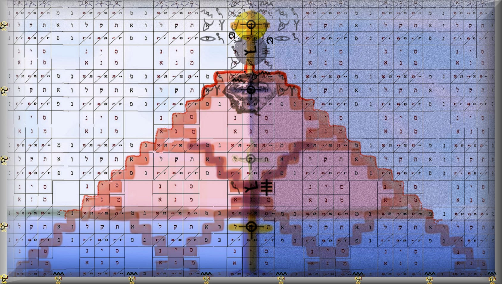 This image has an empty alt attribute; its file name is mene-tekel-matrix-final-skull-first-aleph2a.jpg