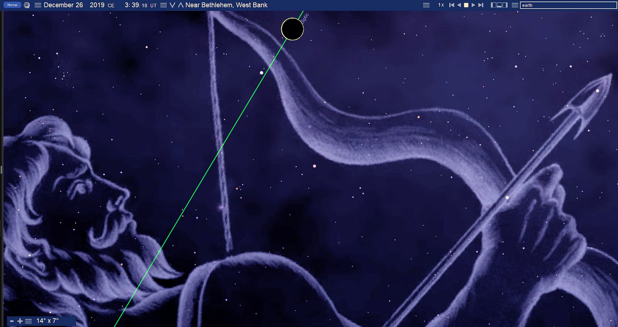 Starry Night Software showing the annular eclipse from Bethlehem (near Jerusalem) when the earth is transparent.